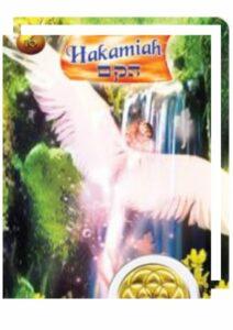 Arte - Hekamiah - Magia do Caos' alt='Arte - Hekamiah - Magia do Caos