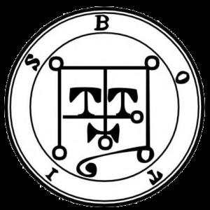 Sigilo - Daemon Botis – 17º Espírito da Goétia - Magia do Caos