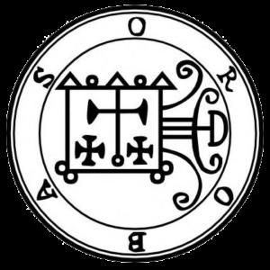 Sigilo - Daemon Orobas – 55º Espírito da Goétia - Magia do Caos
