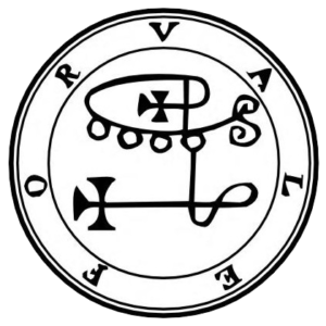 Sigilo - Daemon Valefor – 6º Espírito da Goétia - Magia do Caos