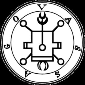 Sigilo - Daemon Vassago – 3º Espírito da Goétia - Magia do Caos